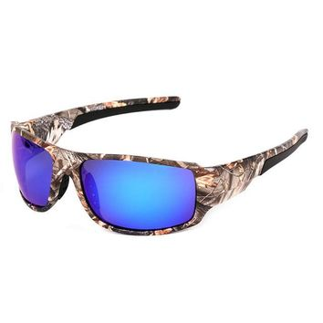 Polarized Camo Fishing  Sunglasses w/ case