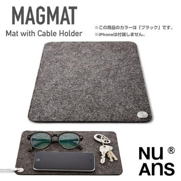 NuAns MAGMAT Mat with Cable Holder (Black)
