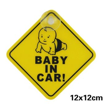 2pcs Auto Baby Warning Safety Suction Sticker Baby on Board Baby in Car Cartoon