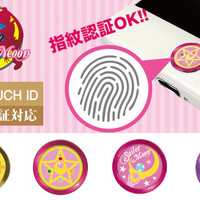 Strapya World : Sailor Moon Aluminum Home Button Sticker Fingerprint Authentication for iPhone/iPadmini3 (Transformation Brooch)