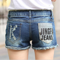 Rough Edges Rolled Hem Letter Print Regular Denim Shorts