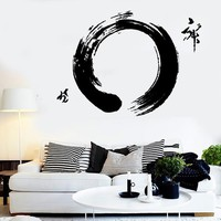 Wall Stickers Vinyl Decal Zen Abstract Oriental Decor for Living Room z1229