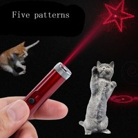 1pcs 5 In1 Cat Cute Stick Cool Laser Funny Red Laser Pointer Pen LED Light for Children Play Cats Kitten Toy Kitten Pet Supplies