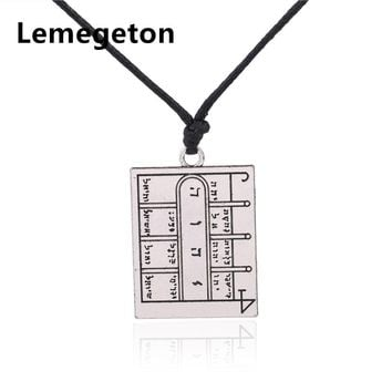 Lemegeton Tailsman Square Solomon Pentacle Runes Open Doors Amulet Pagan Charms Adjustable Rope Chain Pendant Necklaces