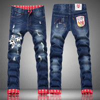 Winter Men Pants Fashion Stylish Korean Jeans [6528600515]