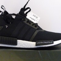 Adidas NMD Japan PK Primeknit Black UK9/US9.5/EU43.3 BNIB DS japan og datamosh
