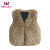 Fashion Elegant Toddler Kids Baby Girl Winter Warm Faux Fur Vest High Quality Waistcoat Thick Winter Vest Coat Outwear
