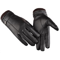 Men Leather Cycling Gloves Winter Warm Touch Screen Gloves Thickened Woolen Windproof Motorcycle Outdoor Sport Riding Gloves