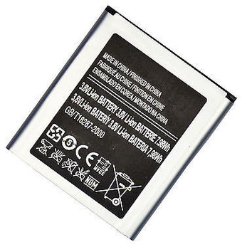 Standard Repleacement 2600mah Battery  Samsung Galaxy S4 i9500, i545 m919