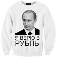 Women's Fashion Strong Character Fashion Stylish Round-neck Pullover Print Hoodies = 4817903172