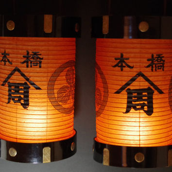"Japanese Paper lanterns    ""Chouchin"" (提灯) one set  two  in  the wooden box. Let's discover the tradition culture of cool japan."