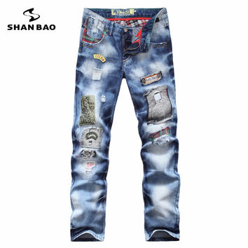 Hole Patch Style Jeans