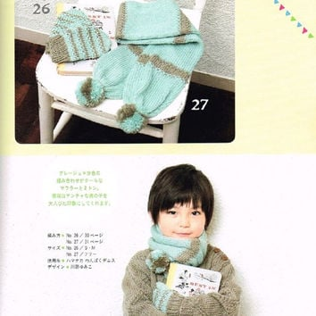 Kawaii Kids Hand Knit - Japanese Crochet & Knitting Pattern Book for Boy Girl Children - B1334
