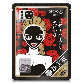 Suction Black Mask Moisturizing Face Mask Oil Control Brighten