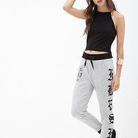 FOREVER 21 Fresh City Sweatpants Heather Grey/Black