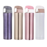Stainless Steel ,Insulated ,Thermos Cup