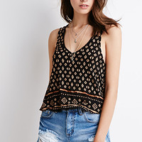 Diamond Print Crisscross Cami