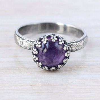 Amethyst Ring Sterling Silver - Handcrafted Artisan Silver Ring - raised setting - 8 mm February Birthstone - purple ring - engagement ring