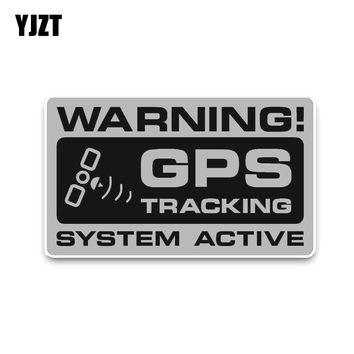 YJZT 12.2*8CM Noticeable Warning GPS Tracking System Active Decals PVC Car Sticker C1-3059