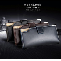 2015 new autumn Mens leather clutch wallet long section Korean casual hasp wallets card package purses