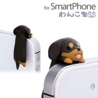 Niconico Nekomura Puppy Plug Earphone Jack Accessory (Miniature Dachshund) - Adorable Little Brown Dachshund Dog Puppy Dust Plug 3.5mm Smart Cell Mobile Phone Plug Headphone Jack Earphone Cap Dustproof Plug for iphones, ipods, ipads and others