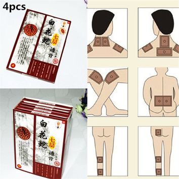 4pcs/2Bags/1 Box Traditional Chinese Medicine Bungarus Snake Long-noded Pit Viper Herbal Patch Rheumatic Arthritis Plaster Relie