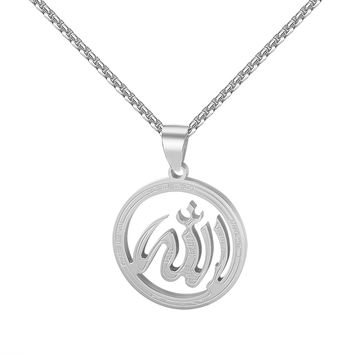 Muslim God Religious Allah Pendant 14k White Gold Plate Stainless Steel Charm Free Chain