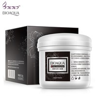 BIOAQUA suction black mask deep cleansing nose blackhead remover facial mask black head acne black face mask beauty skin care