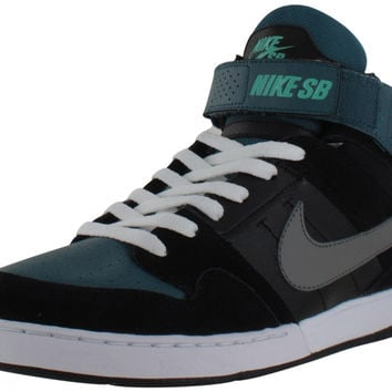 Nike SB Zoom Mogan Men's Hightop Skate Shoes Sneakers Dunk 407360