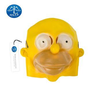 ManLuYunXiao 2017 Cosplay Mask Hot Sale Cartoon Simpson Roleplay Mask Halloween Masquerade Party Cosplay Free Shipping Face Mask