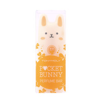 Pocket Bunny Perfume Bar - Bebe