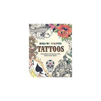Inspired Coloring Tattoos ( Inspired Coloring) (Paperback)