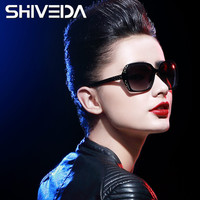 SHIVEDA New Fashion Shield Style Women Sunglasses Big Frame Elegant HD Polarized Glasses Travel Sun Glasses Eyewear UV400 P25012