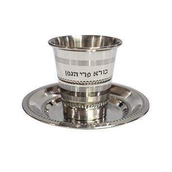 Kiddush Cup Set  Xp Design  925 Sterling Silver Coated  3""