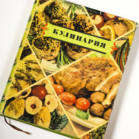 Cuisine Cookbook Soviet era, USSR recipes for chef home kitchen, rare food book 1960, unique recipes food illustrations very good condition