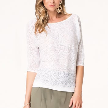 bebe Womens Laser Cut Sweater