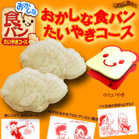 Strapya World : Bread Taiyaki Maker (Small)