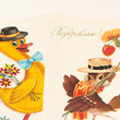 Soviet vintage greetings postcards set 2, sparrow, duck yellow kids postcards Russian blank