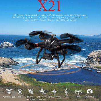 New BAYANG X21 DUAL GPS RC Drone Quadcopter With Brushless Motors