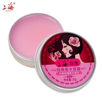rose classic female perfume Ointment Cream solid perfume moisture soothing skin Care beauty perfumes and fragrances for women