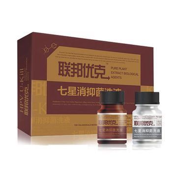 1 box (2 bottles) Combined Therapy Genital Warts ( HPV U-KILL) flat warts herpes Genital Warts Removal
