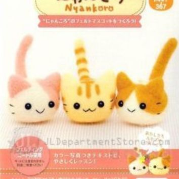 Hamanaka Needle Felting Kit - Three Kittens | £9.95 | Buy @ Something Kawaii UK