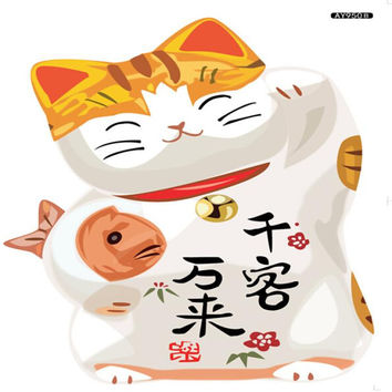 Yellow Lucky Cat Good Luck Fortune Wall Sticker Decal Sticker Wall Home Decor Kids Room
