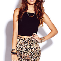 High-Waisted Leopard Shorts