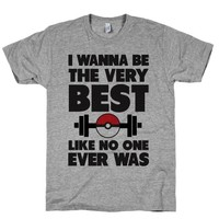 I Wanna be the Very Best | Activate Apparel