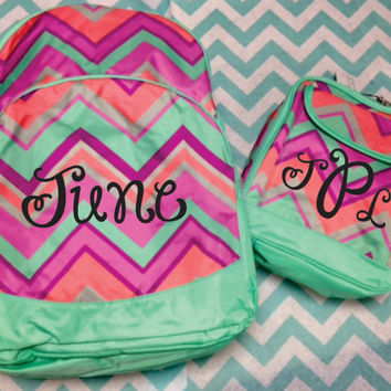 Back to School Backpack and Lunchbox Set with Monogram
