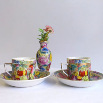 VINTAGE COFFEE MUG in Retro,Coffe cup and sausers,Floral,Gigt,1980s