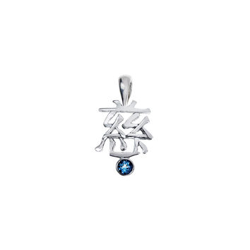 Kanji Affection March Sterling Silver Blue Topaz Necklace