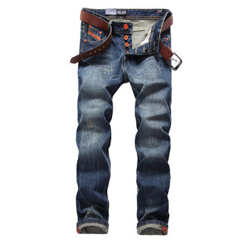 Extended Size Men's Denim Jeans