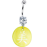 Custom Yellow Hammershell Chinese Name Belly Ring | Body Candy Body Jewelry